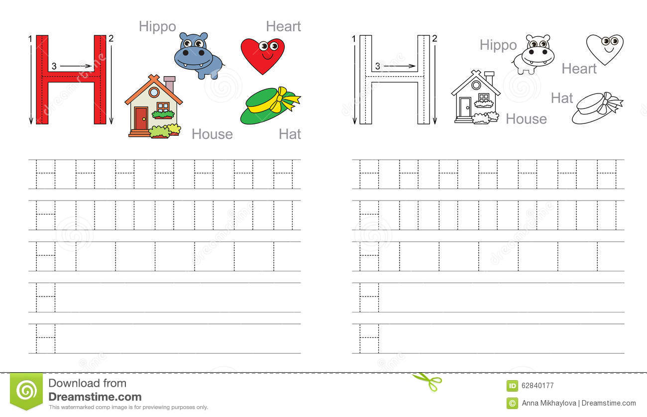 Tracing Worksheet For Letter H Stock Vector