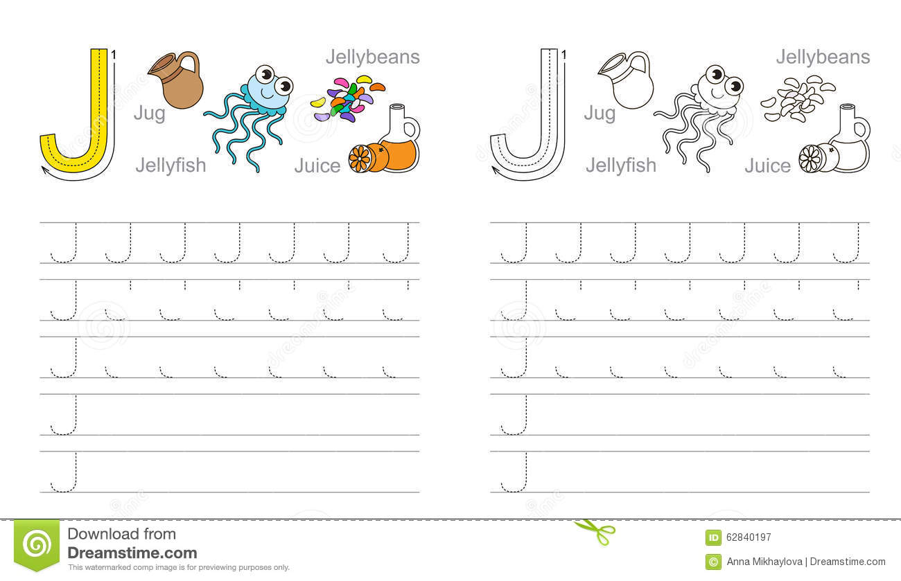 Math Ch Book Printable Alphabet Worksheet