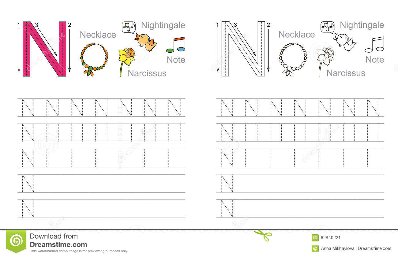 N Tracing Worksheet