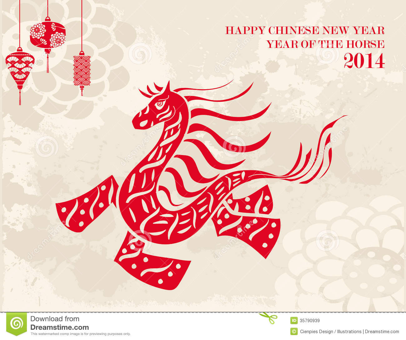 Traditional Chinese Horse New Year Royalty Free Stock