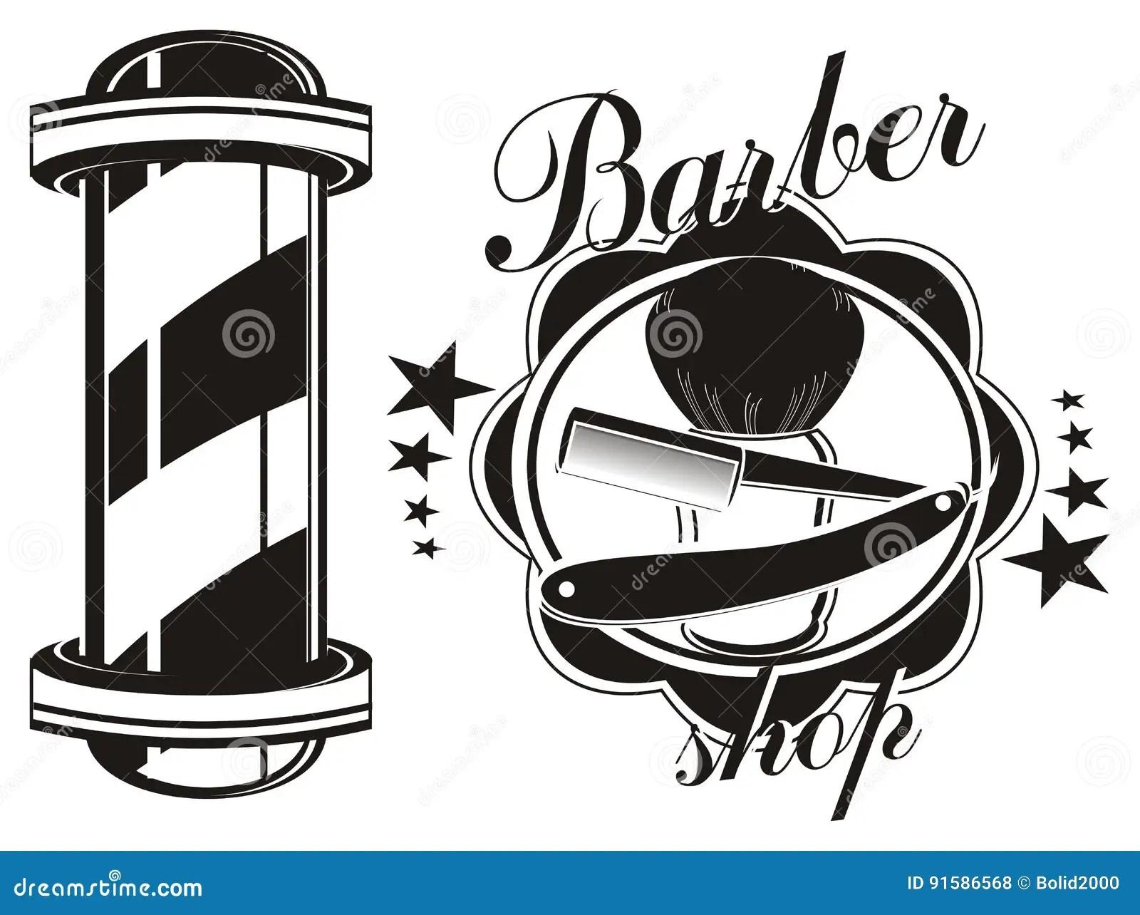 Two Icons Of Barber Shop Stock Illustration Illustration