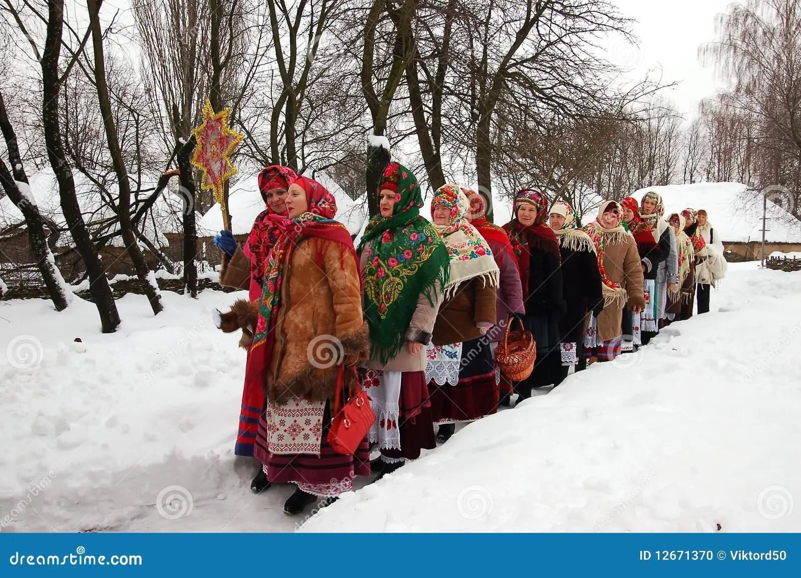 Ukrainian Christmas Editorial Image Image Of Group