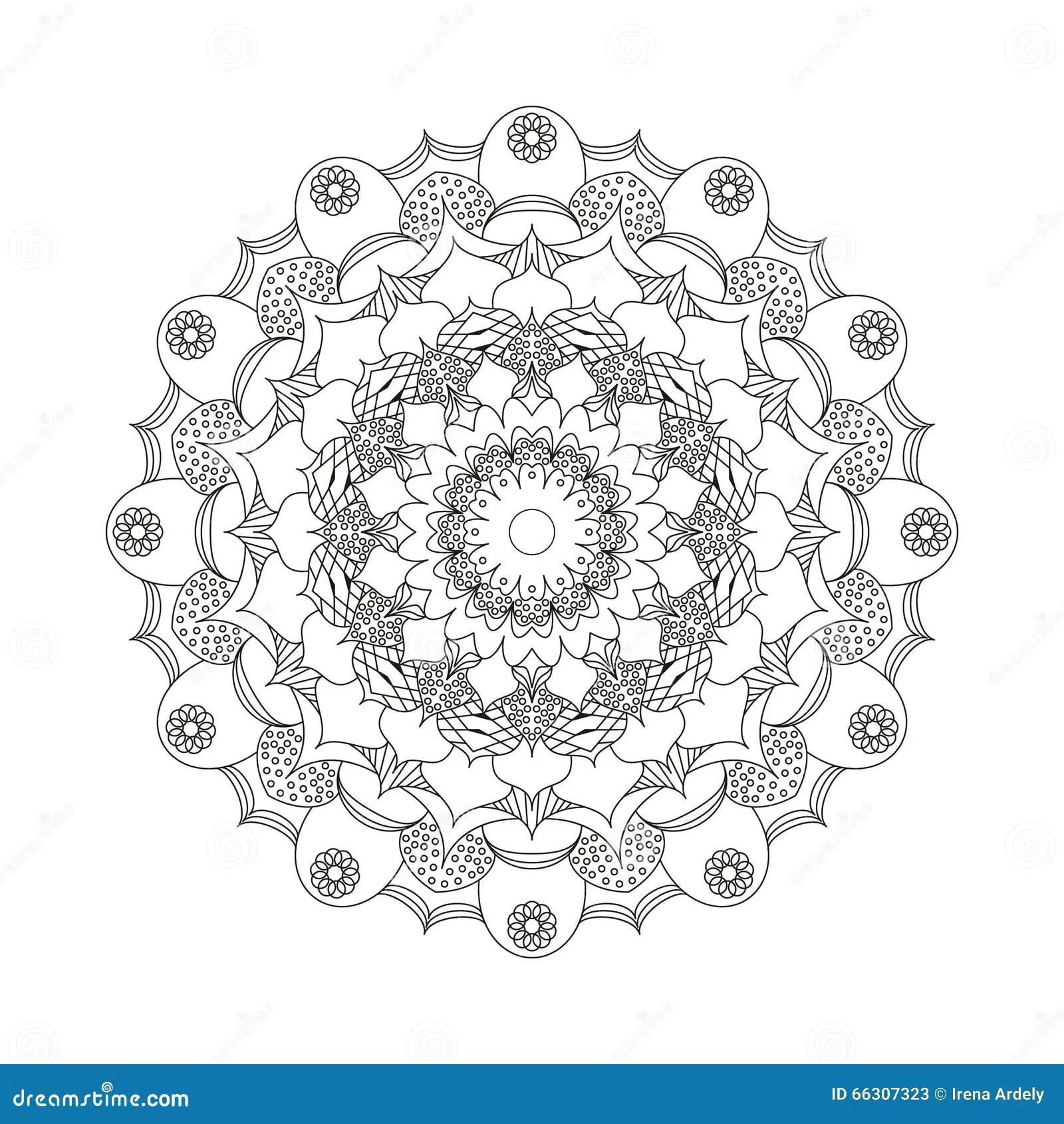 Vector Adult Coloring Book Circular Pattern Mandala Flower