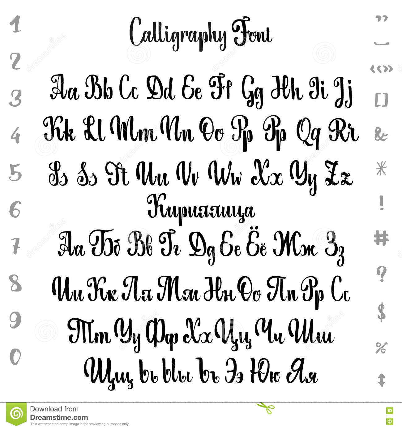 Vector Alphabet Cyrillic And Latin Calligraphic Font