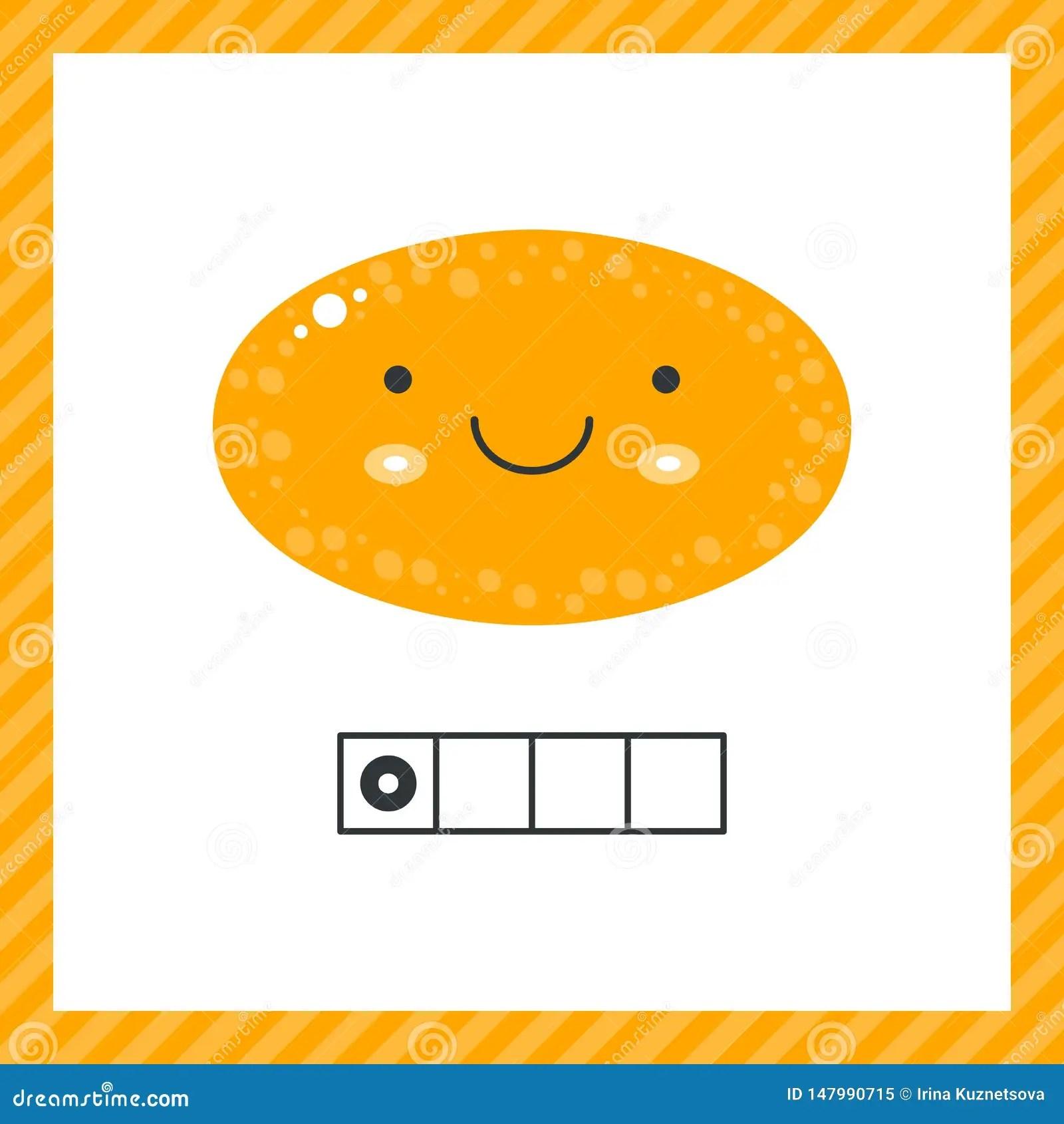 Cute Geometric Figures For Kids Orange Shape Oval