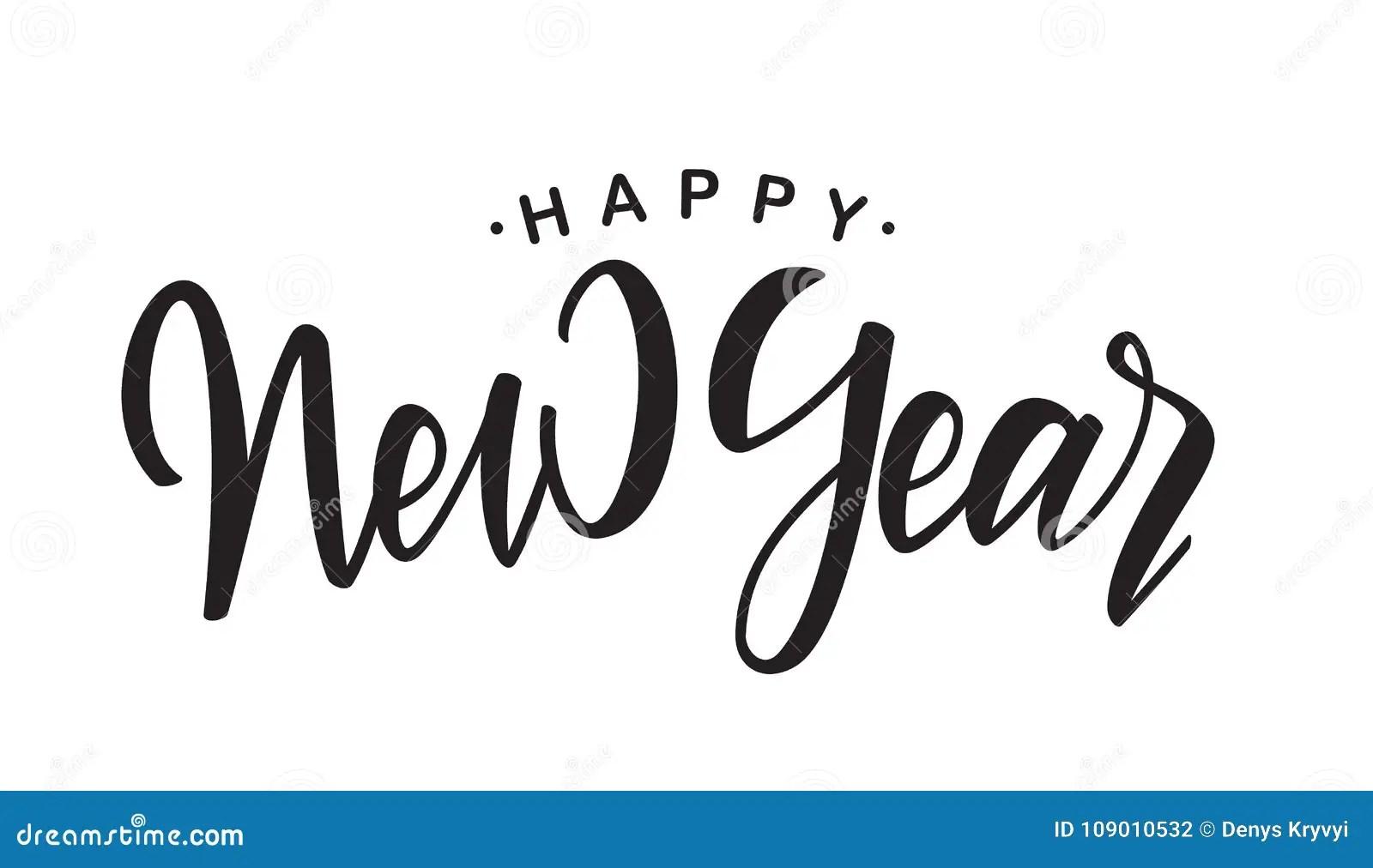 Handwritten Elegant Brush Lettering Of Happy New Year On