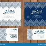 Vector Illustration Of A Menu Card Template Design For A Restaurant Or Cafe Arabian Oriental Cuisine Asian Arab And Lebanese Stock Illustration Illustration Of Branding Gift 73190121