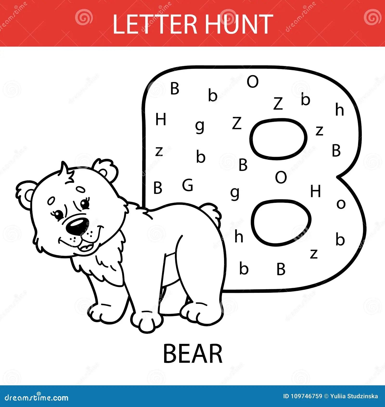 Animal Letter Hunt Bear Stock Vector Illustration Of Game