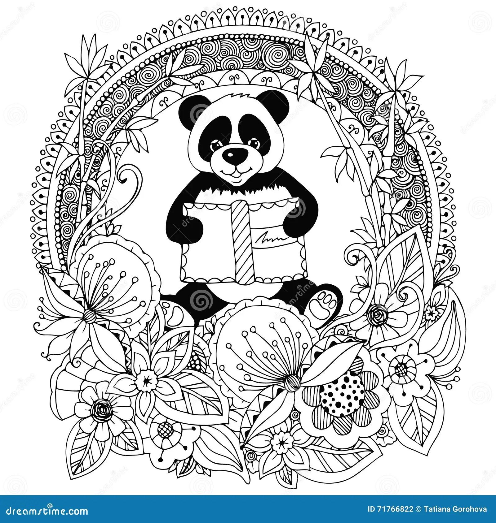 Panda Home