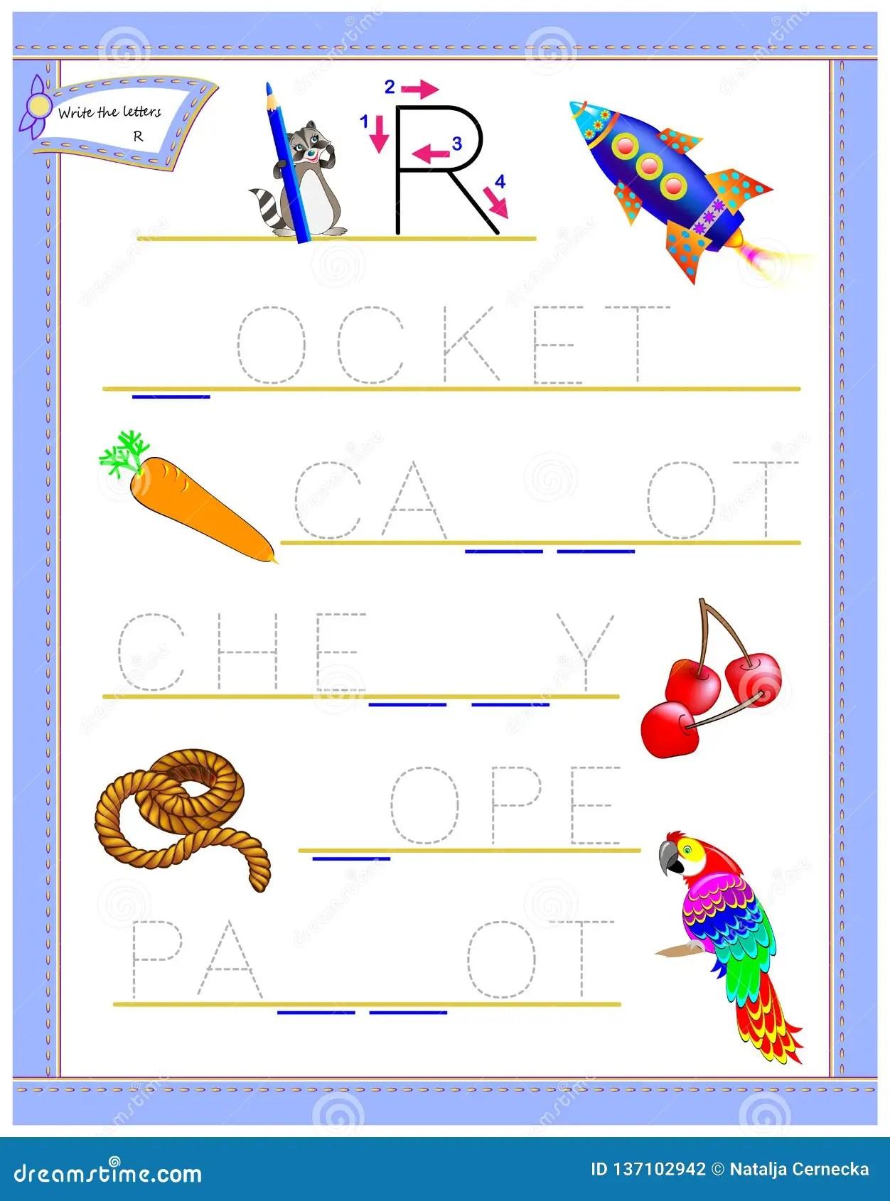 Vindende Brief R Voor Stuengels Alfabet Voor Het