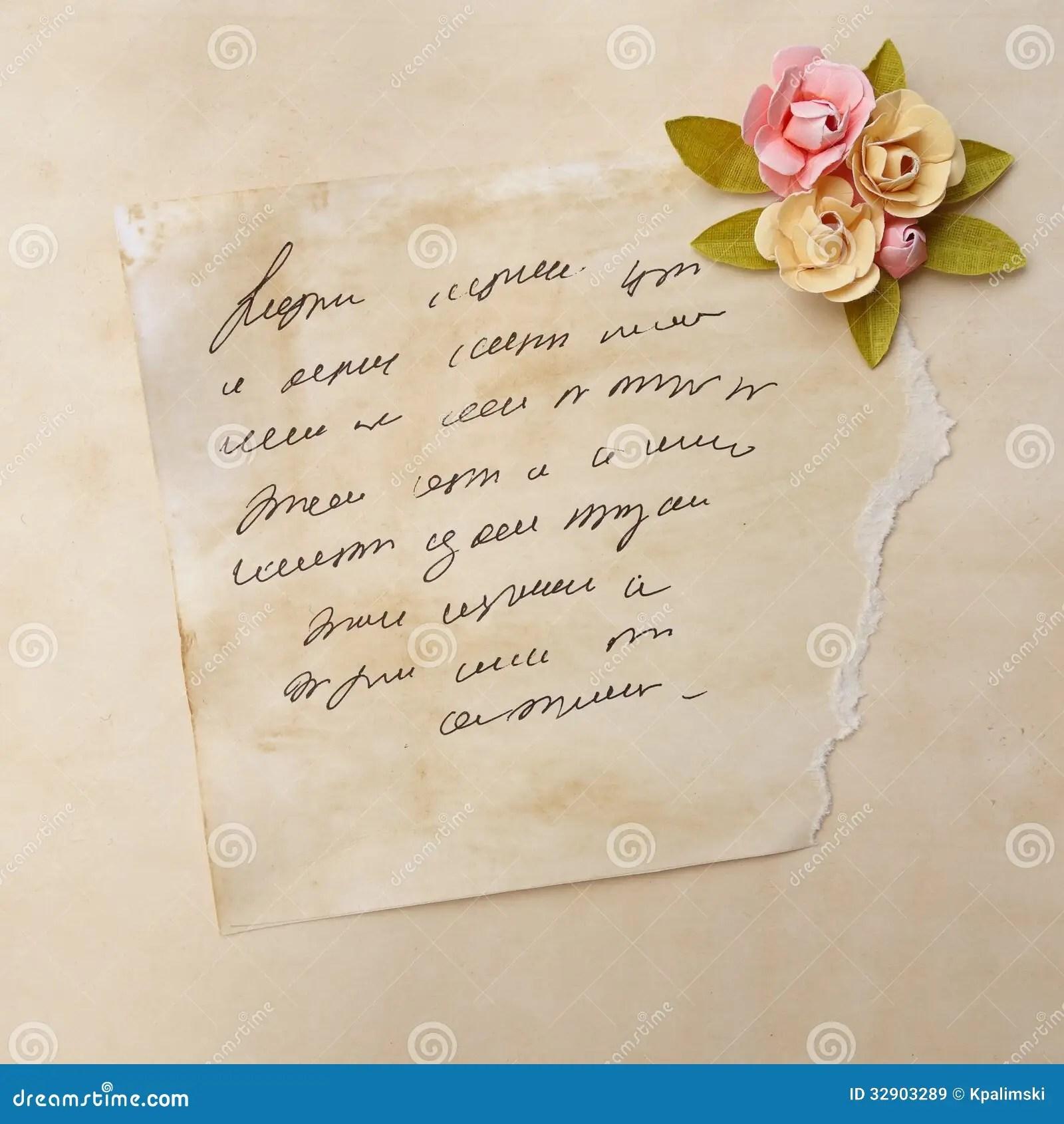 Vintage Letter Scrap Royalty Free Stock Photo