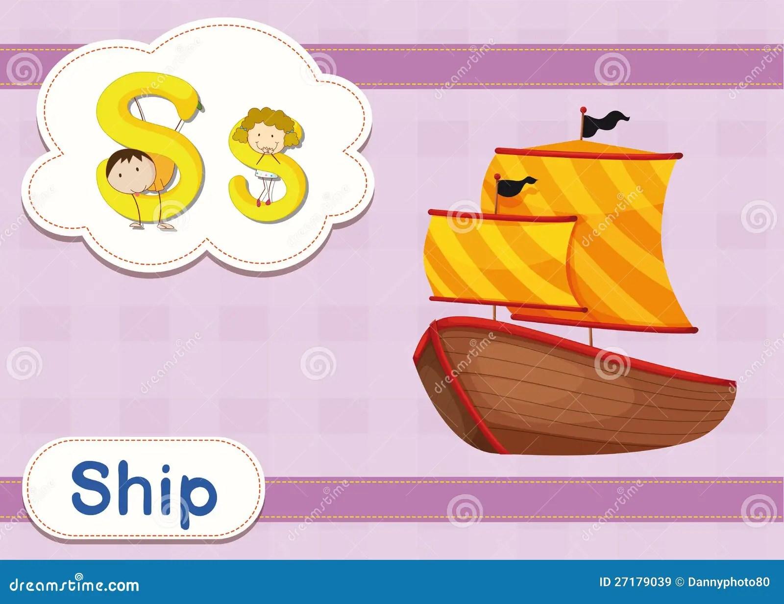Vocabulary Worksheet Stock Illustration Illustration Of