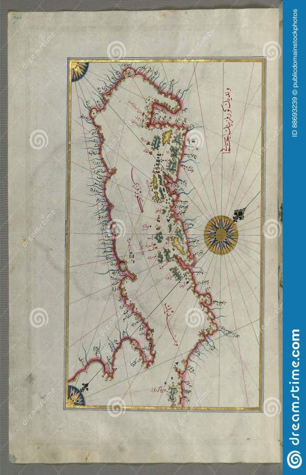 Карта загоренной рукописи островов адриатического ...