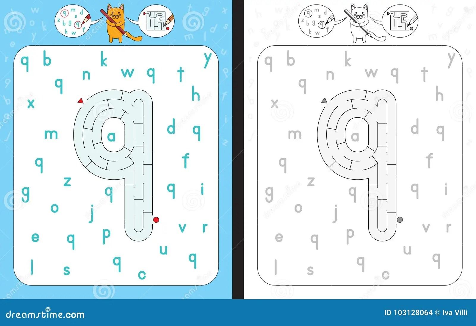Maze Letter Q Stock Vector Illustration Of Skills