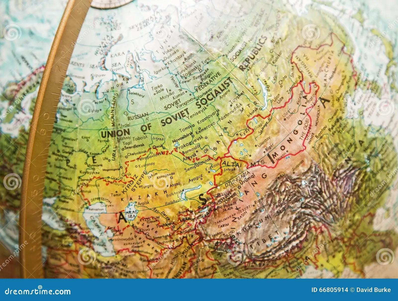 World Globe Soviet Union Map Vintage Stock Illustration