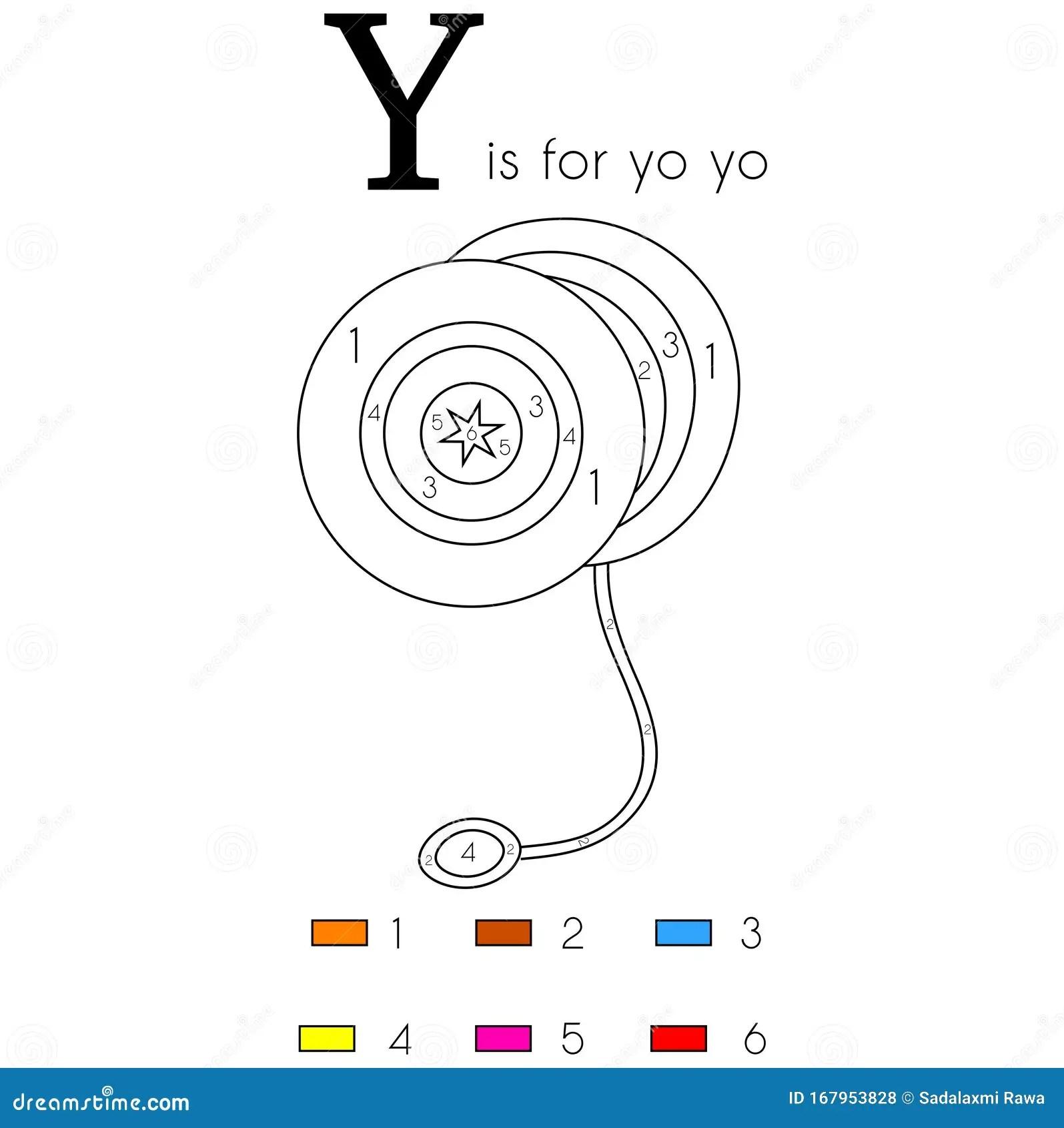 Yo Yo Vector Alphabet Letter Y Colouring Page Stock
