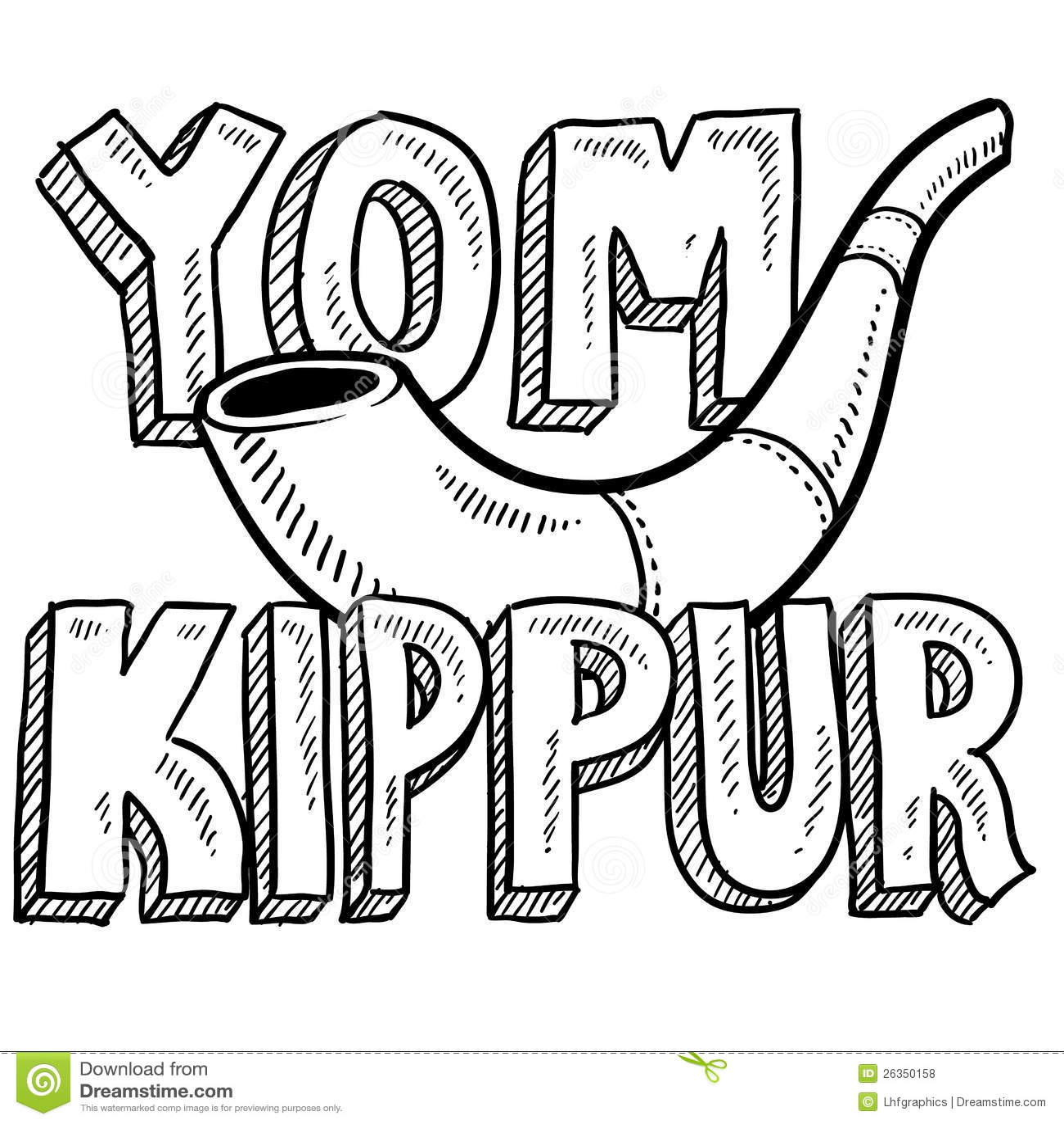 Yom Kippur Jewish Holiday Sketch Stock Vector