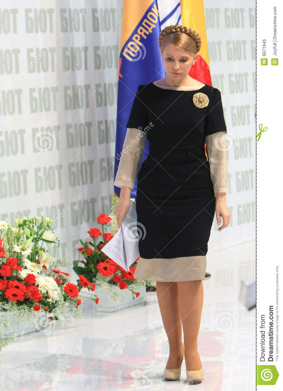 Yuliya Tymoshenko Editorial Image Image Of Democracy