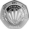 50p coin Great British Coin Hunt 50 pence, multibuy discount %
