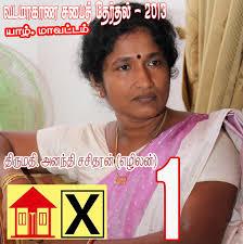 Ananthi Sasitharan 2 - dbs jeyaraj