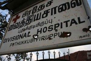 Puthukkudiyirippu_Hospital01-cc