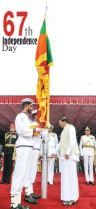 SIRISENA and FLAG