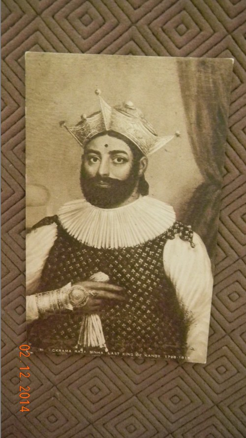 Sri Vikrama Rajasinha