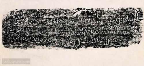 Nagirikanda-Stone-Writings