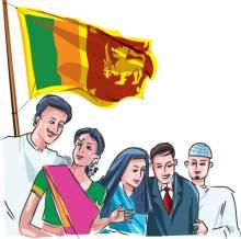 ethnic-unity