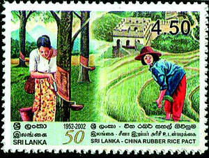 sl-china-stamps