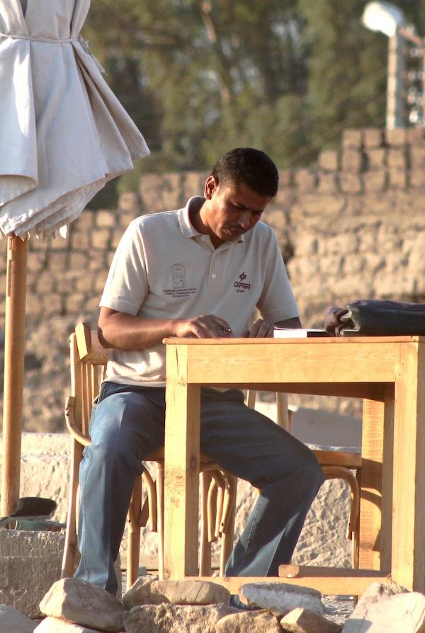 Abd El-Ghani Mohammed Inspector del templo MOA
