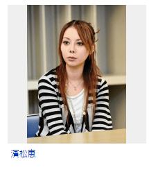 タレント・濱松恵 ブログで有名プロ野球選手「ゲス合コン」をアップ!関東の球団ってどこ??