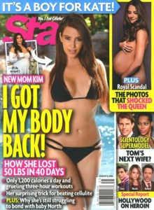 Kim-Kardashian-Body-Back-Star-