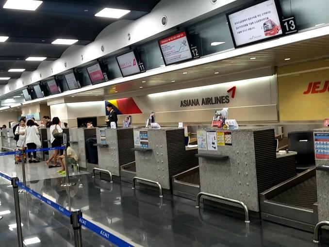空港都心ターミナル
