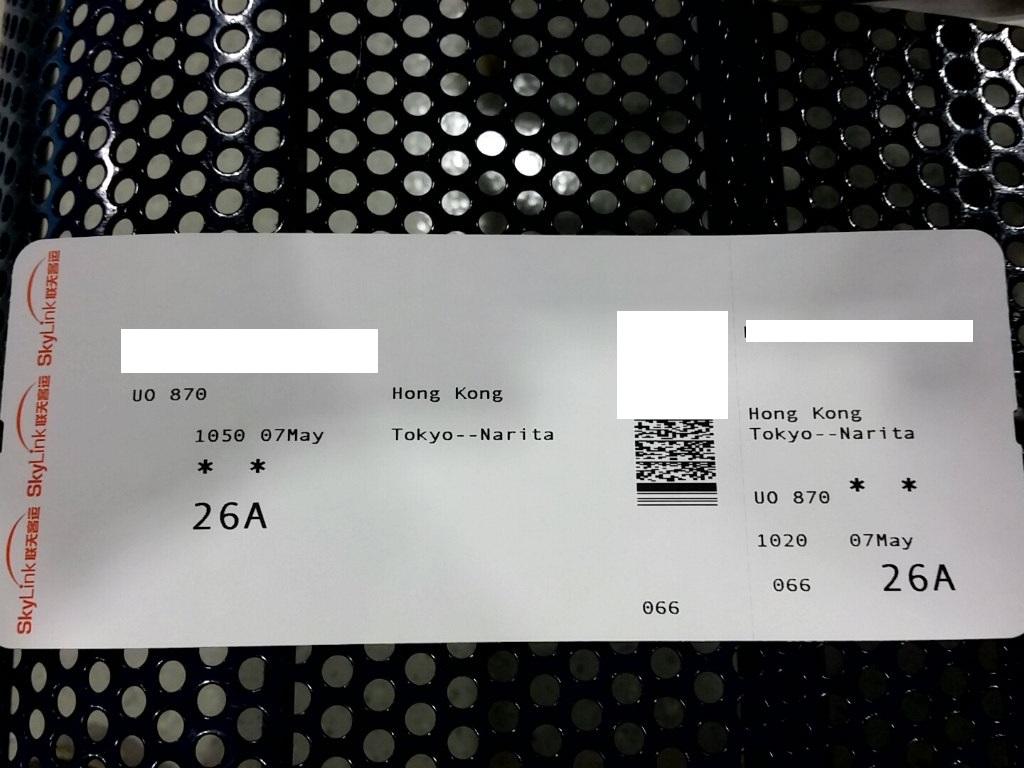 UO870チケット