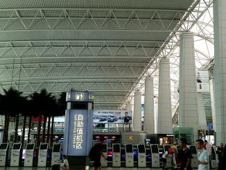 2017年8月 上海旅行記②TI