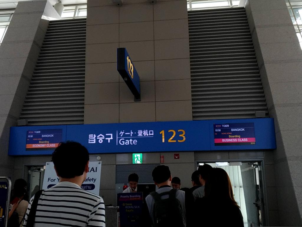 タイ国際航空ビジネスクラスTI