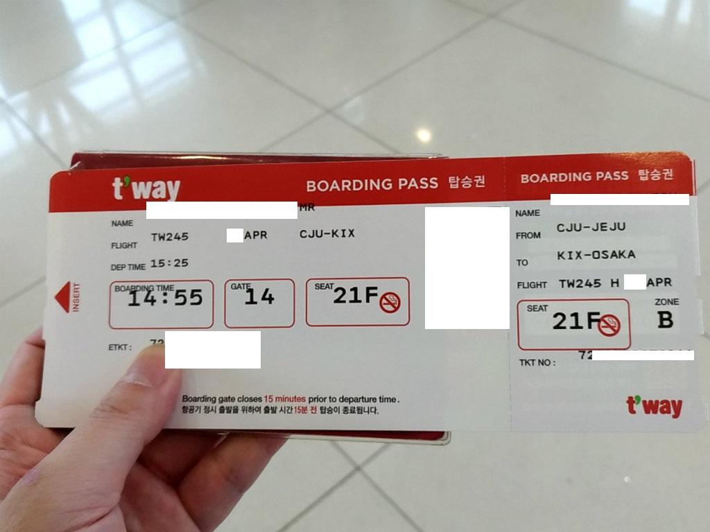 ティーウェイ航空チケットTI
