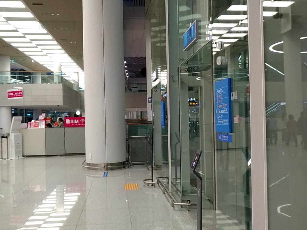 仁川国際空港第2ターミナルTI