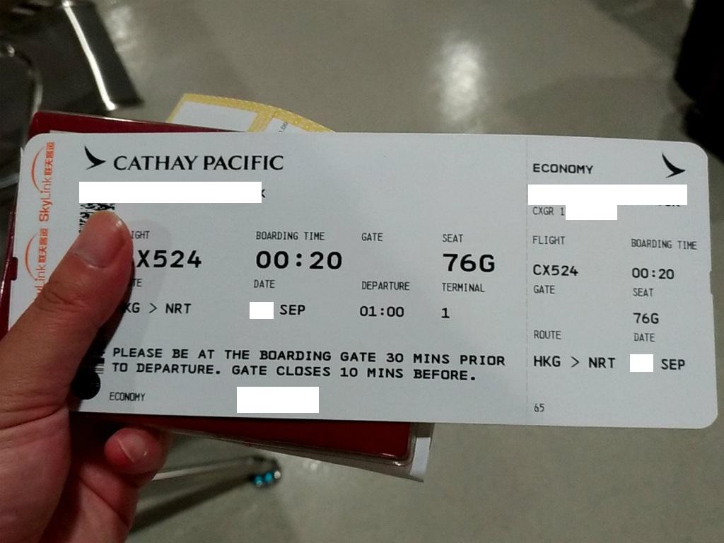 CXチケット
