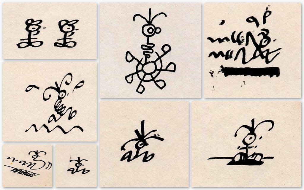 1-desenhos - zines - 19941
