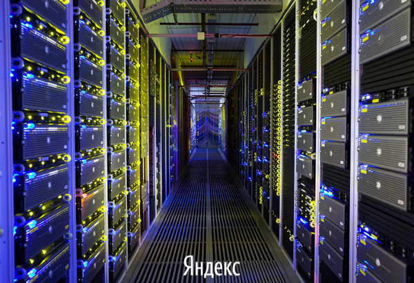 yandex data center