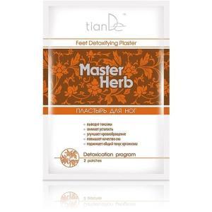 41314 Parche Detoxificante para los Pies TIANDE 2ud, Mejoran la circulación en la piel, eliminan las toxinas