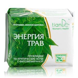 61903 Compresas «Energía de las hierbas» Noche TIANDE 8ud, Contienen gránulos superabsorbentes