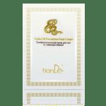 41106 Crema profiláctica para los pies con aceite de serpiente, 30g, para suavizar los talones