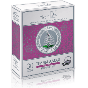 """123922 Té de hierbas """"Hierbas de Altai"""", tianDe, 30x1,5 g, Rosa mosqueta apoya las defensas del organismo."""