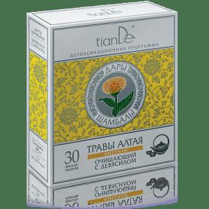 123920 Té de Hierbas Con Oman, tianDe, 30 Sobres de 1.5 g. Suplemento Dietético - Mejora la Digestión, Limpia el Cuerpo