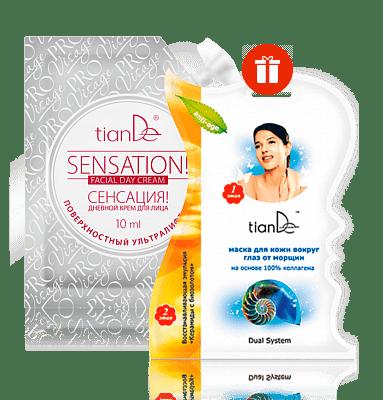 """Дневен крем """"Сензация + околоочна маска колаген"""