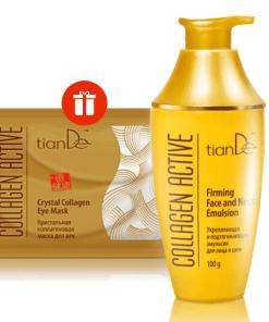 """Укрепваща и стягаща емулсия за лице и шия """"Collagen Active""""+подарък"""