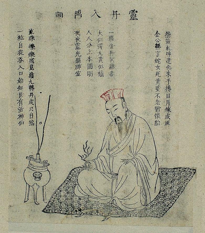 """Gravure sur bois chinoise, illustration de la pratique interne """"Mettre l'élixir miraculeux dans un ding"""" dans le texte Conseils sur la nature spirituelle et la vie corporelle ( 性命圭旨 Xìngmìng guī zhǐ), 1615."""